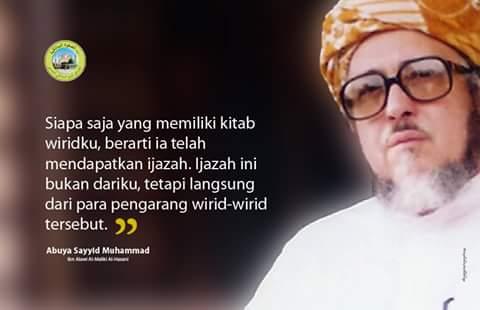 Syawariqul Anwar