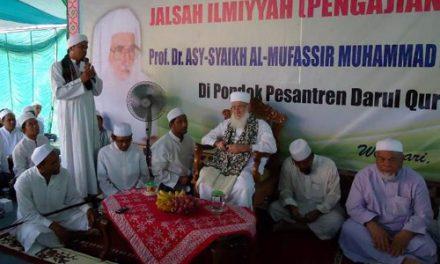 Jalsah Ilmiyah bersama Syeikh Ali Ash Shobuni