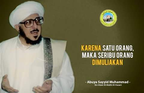 Keutamaan Umat Muhammad SAW